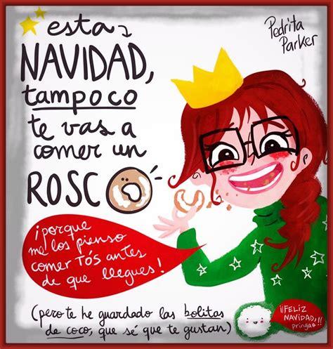 imagenes de feliz navidad con frases hermosas archivos frases de navidad rom nticas bonitas frases de frases de