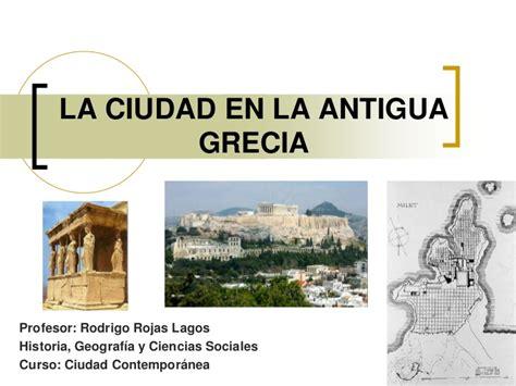 la ciudad y los 849062593x la ciudad en la antigua grecia 2011