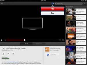 Room Arrangement App how to stream youtube videos to a tv using an iphone ipad