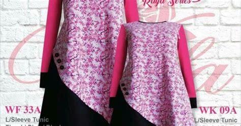Baju Branded Wanita H M Back Button tshirt muslimah munie