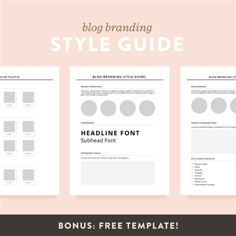 style guide template cyberuse