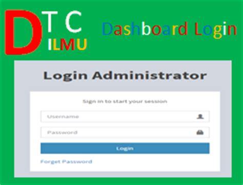membuat login administrator dengan php membuat form login dashboard admin dengan php mysql