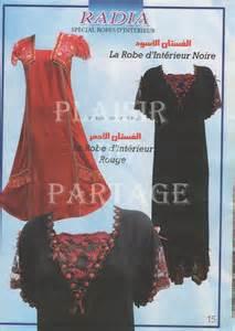 robes d interieur algeriennes de