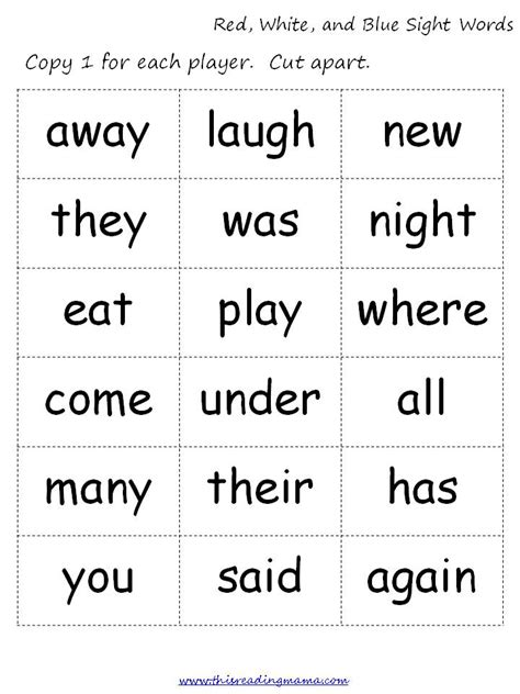 5 Letter Words white and blue sight words free printable this