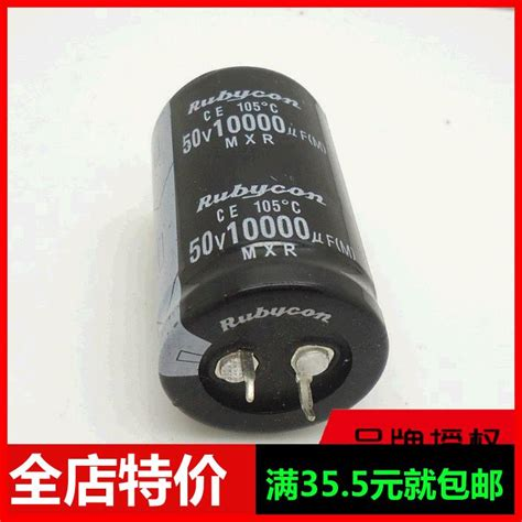 replace electrolytic capacitor with lifier capacitor reviews shopping lifier capacitor reviews on aliexpress