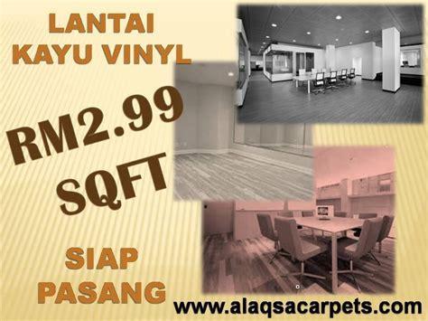 Lantai Vinyl Viva Harga Terjangkau lantai kayu vinyl murah wood vinyl end 3 24 2015 2 28 pm