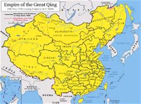ottomane volk 清仁宗嘉庆二十五年 1820年 的大清帝国版图 中文百科在线图片查看