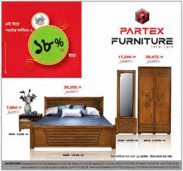 advertising archive bangladesh partex furniture