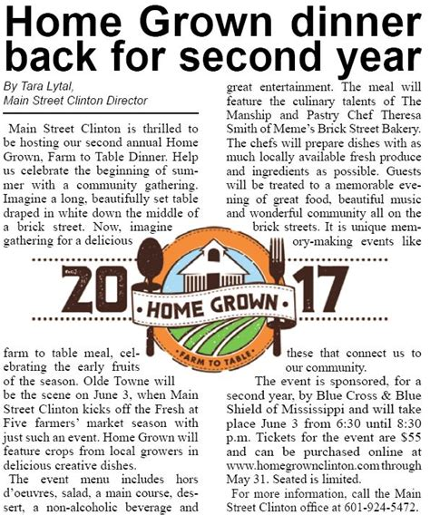 home grown 2017 the clinton courier