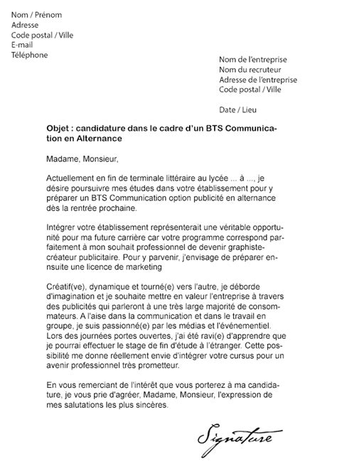 Lettre De Motivation Entreprise Evenementiel Bts Communication Lettre De Motivation Lettre De Motivation 2017