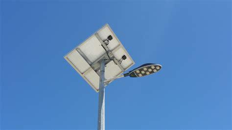 40w solar light system s tech holdings