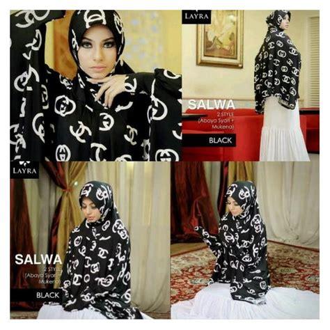 Salwa Syar I layra salwa black baju muslim gamis modern