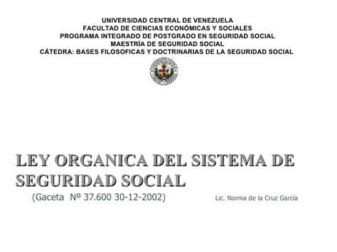 ley 37 gaceta oficial del 30 de junio de 2009 panama ley organica del sistema de seguridad social 2002