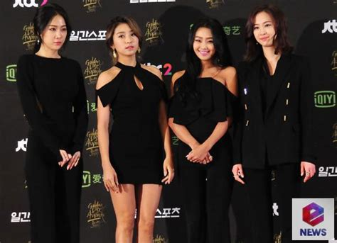 Glam Network Awards Ebeautydaily The by Kpop News Photo Aoa Sistar And More Glam Up Golden