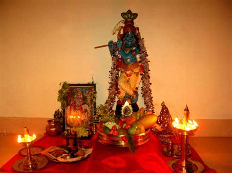 vishu 2016 vishu celebration in india and the rituals