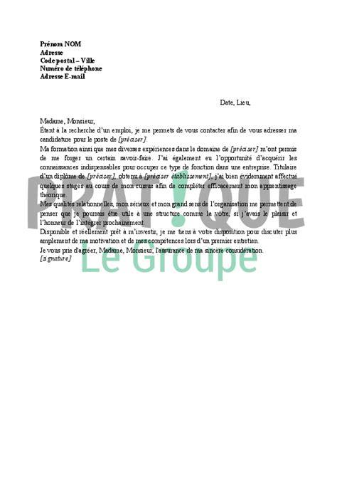 Lettre De Motivation Anglais Premier Emploi Application Letter Sle Exemple De Lettre De Motivation