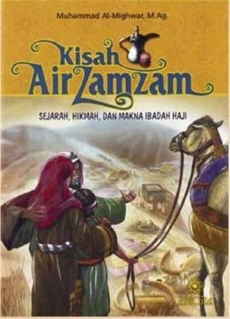 Nabi Ismail A S nabi ismail a s dalam dekapan ukhuwah islami ah