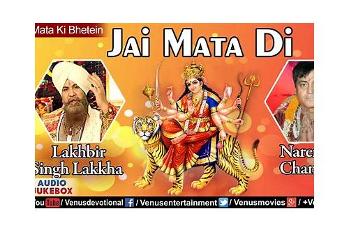 narendra chanchal all bhakti songs download