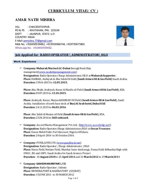 radio operator resume resume ideas