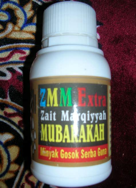 Minyak Wijen Ukuran Kecil cuma isenk isenk bagolah era market place minyak znm serbaguna untuk pengobatan berbagai mac