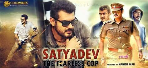 jumanji movie online in tamil jumanji 2 tamil dubbed movie download midstock