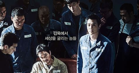 Film Prisoners Adalah | k cinemania review film korea the prison 2017