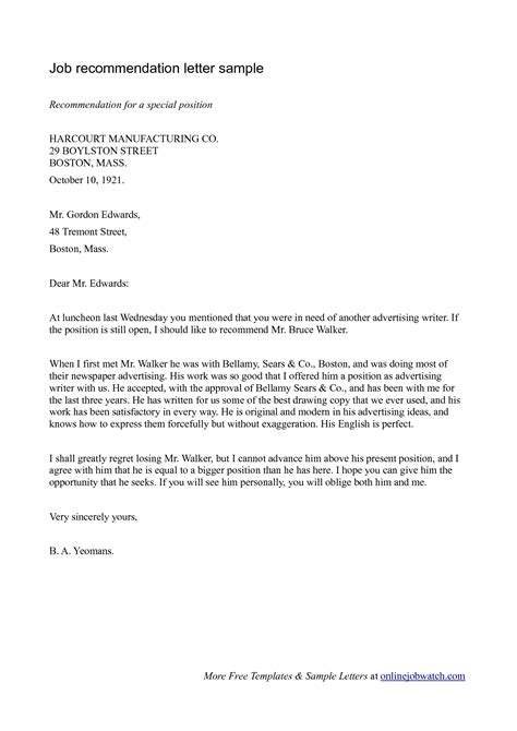 employee recommendation letter template reference letter for higher education sle cover letter