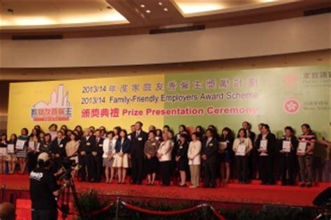 esri china (hk) joined by hundreds of hong kong