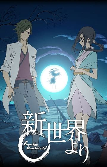 shinsekai yori shinsekai yori from the new world pictures