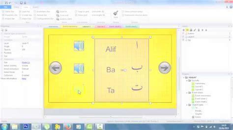 membuat game dengan construct 2 membuat game edukasi kuis hijaiyah dengan construct 2