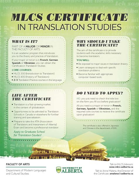 thesis in translation studies essay about translation studies writearticles x fc2 com