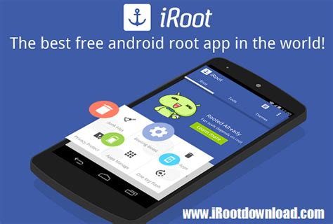 download iroot v2.2.1