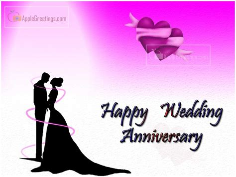 Wedding Anniversary Wishes Words by Wedding Anniversary Greeting Cards T 243 1 Id 1916