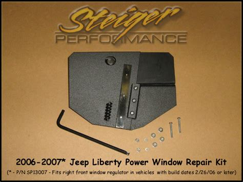 Jeep Liberty Window Regulator Recall 2006 2007 Jeep Liberty Window Regulator Repair Kit Right