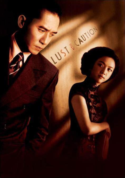 film china lust caution tang wei movies actress china filmography tv drama