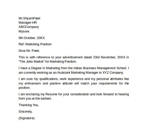 cover letter for marketing executive fresher sle marketing cover letter template 9 free