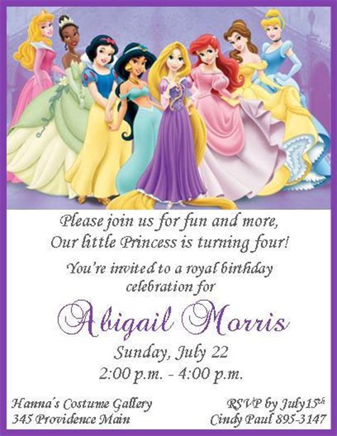 disney princess birthday invitations custom disney princesses personalized birthday thenotecardlady