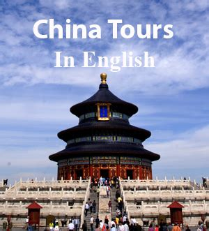 new year china tour package china tour packages discount airfares for asia china