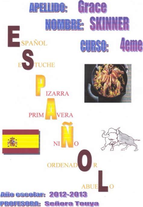 4 232 pages de garde quot espagnol quot coll 232 ge priv 233 internat