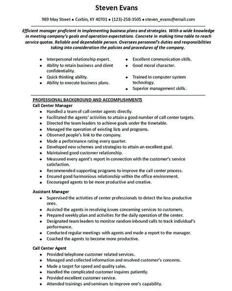 resume template experience resume examples free career resume