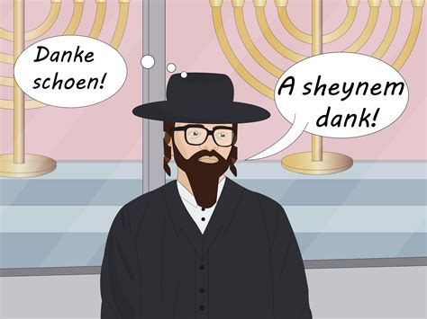 how to say thank you in yiddish 4 steps with pictures wikihow