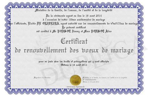 Renouvellement de voeux de marriage en mairie bordeaux