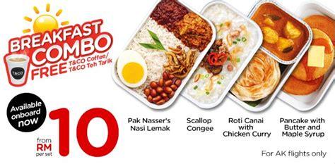 airasia latest breakfast combos