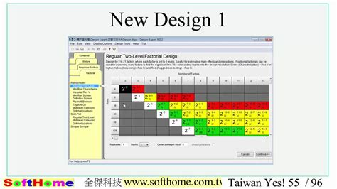 tutorial design expert 8 d optimal mixture design case study youtube