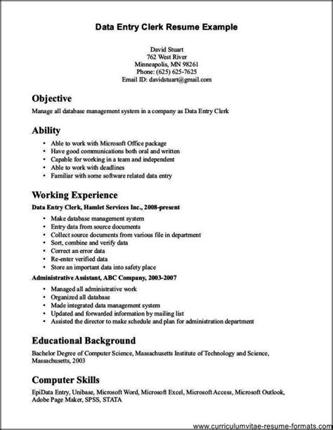 Sample Resume Format For Data Entry Operator by Resume Objective Office Clerk Free Samples Examples