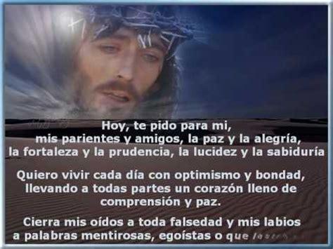imagenes catolicas de agradecimiento a dios oraci 243 n de agradecimiento youtube