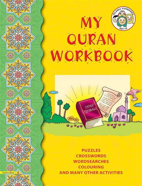 my book about the qur an books my holy qur an workbook goodword islamic books