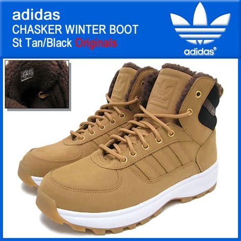 ice field rakuten global market adidas adidas sneakers