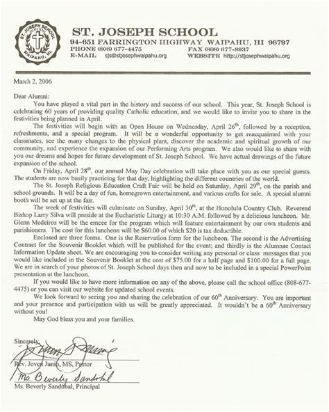 st joseph school 60th anniversary cover letter