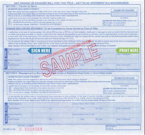 motor vehicle trenton nj hours new jersey dmv location new jersey title application